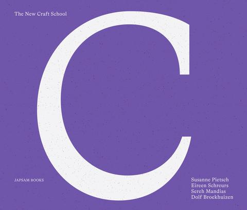 cover the new craft school